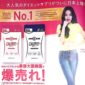 @calobye_japan