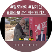가수 | 김종국