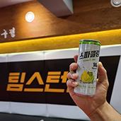 운동선수 | 김상욱